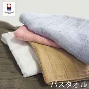 ふんわり日和 ガーゼ バスタオル 送料無料 日本製 今治タオル