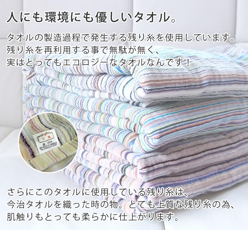 超大判バスタオル スミスクラウン 送料無料 日本製 今治タオル