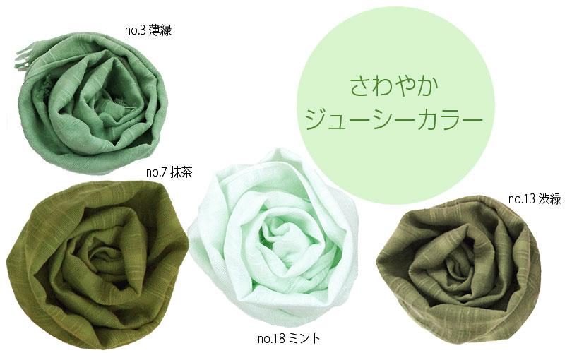 【30枚ロット】タオルマフラー UVケア 送料無料 日本製 泉州タオル