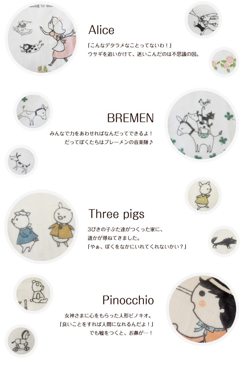 【3枚組】ノスタルジックメモリー タオルチーフ Shinzi Katoh シンジカトウ カトウシンジ 日本製 泉州タオル ※こちらは3点まとめて袋入れとなります。