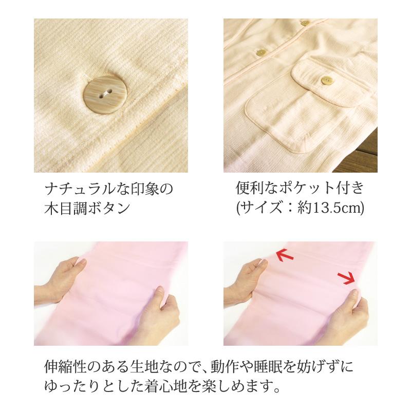 快適タオル地 パジャマ 送料無料 日本製 泉州タオル