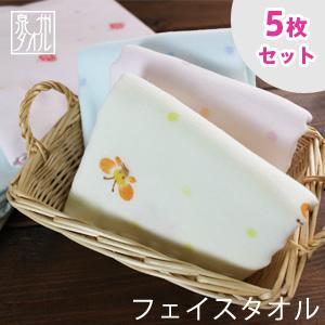 【5枚組】極上プレミアムコットン やわらかガーゼ フェイスタオル 日本製 泉州タオル