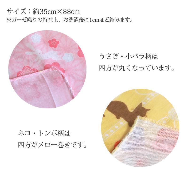 【ガーゼてぬぐい 3枚セット】やわらか 手ぬぐい 3枚セット 送料無料 日本製