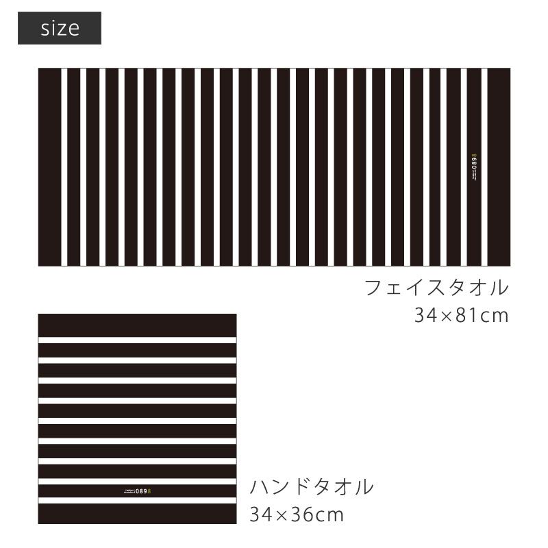 【フェイスタオル 2枚セット】 0898 ボーダーガーゼ フェイスタオル 送料無料 日本製 今治タオル