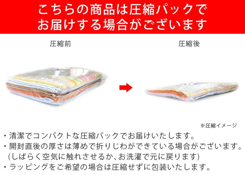 【フェイスタオル 5枚セット】おまかせタオル セット 送料無料 まとめ買い