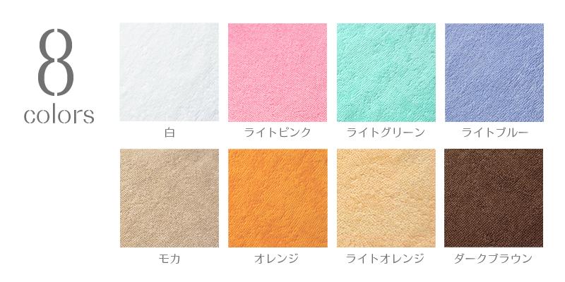 【1枚売り】260匁 業務用フェイスタオル カラー全8色 プロ仕様 スレン染め