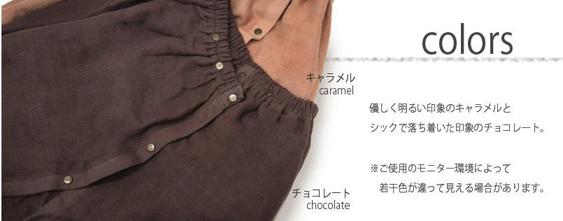 【30枚ロット】乾激ラップタオル 送料無料