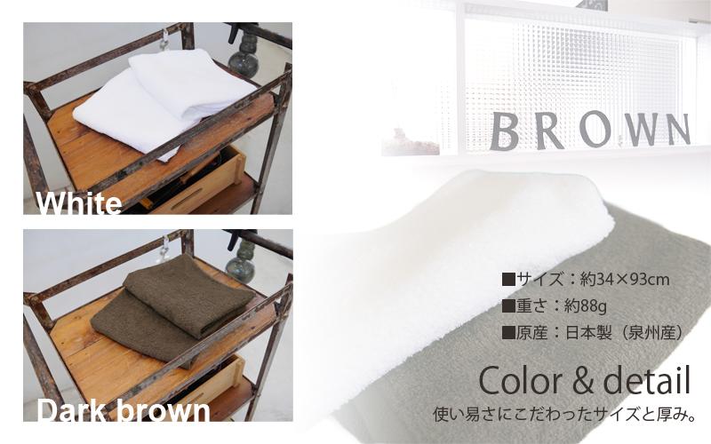【1枚売り】280匁 サロンフェイスタオル 日本製 業務用サロン仕様のタオル