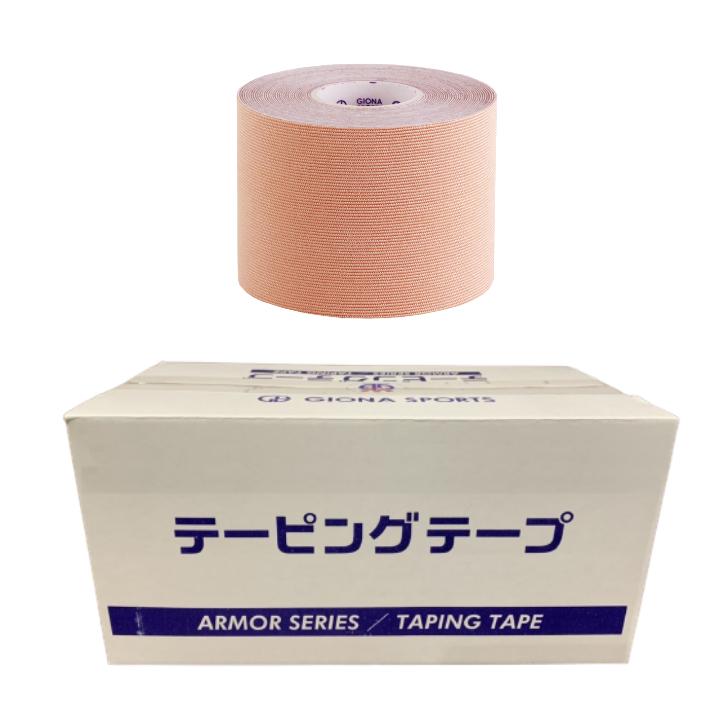 【全国送料無料】キネシオテープ 50�×5m ケース24巻入り ベージュ 伸縮性抜群 肌にやさしく剥がれにくい 各種団体の利用多数