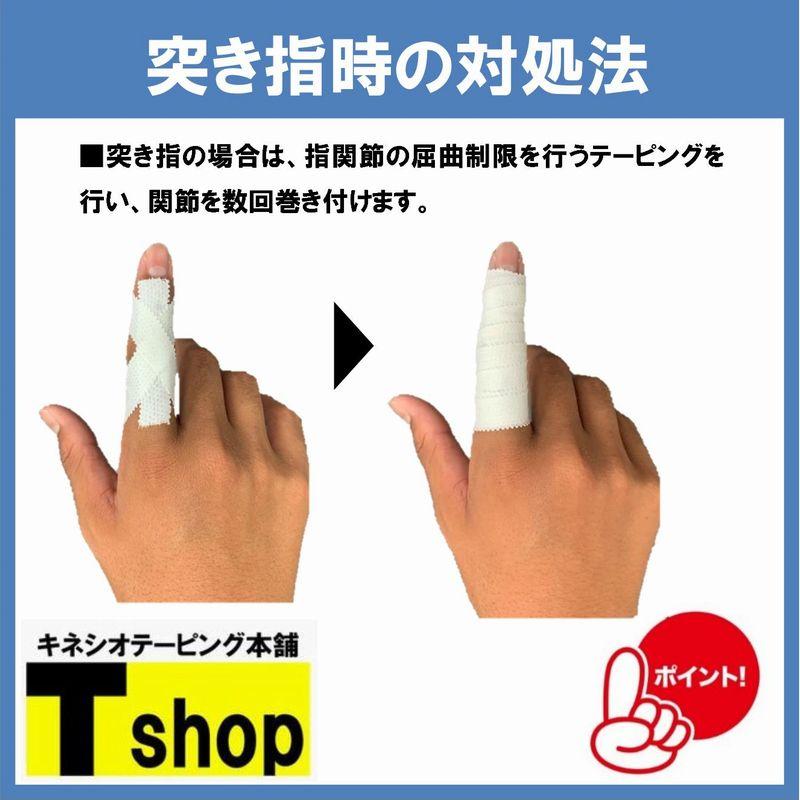 【定番】ホワイトテープ 12.5�×12m イージーカットタイプ 突き指の固定用に最適 肌にやさしくかぶれにくい