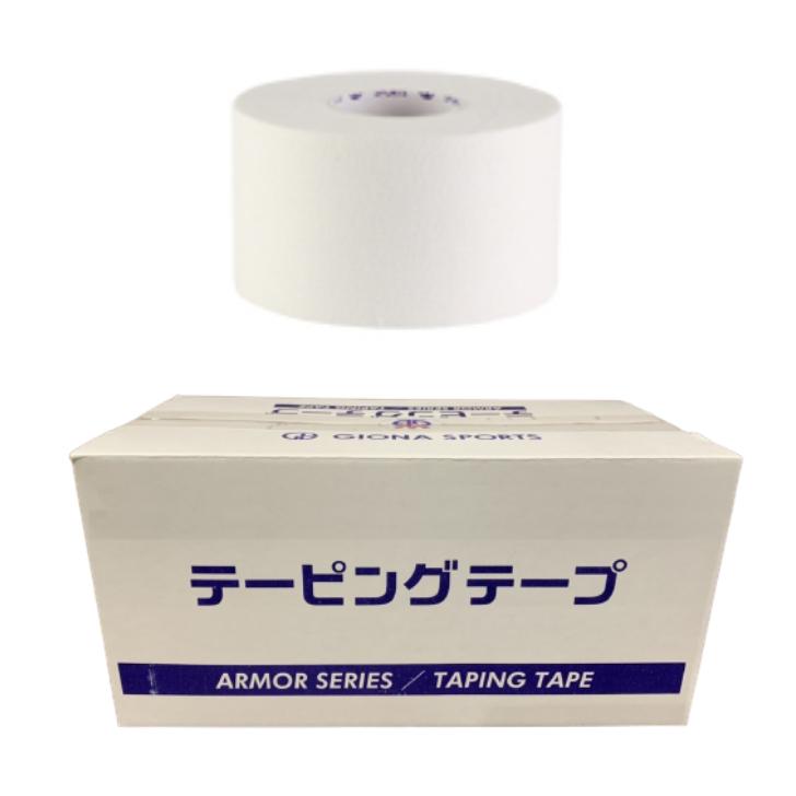 【全国送料無料】ホワイトテープ 38�×12m ケース32巻入り 定番の幅サイズ 足関節捻挫の固定用に最適 肌にやさしくかぶれにくい