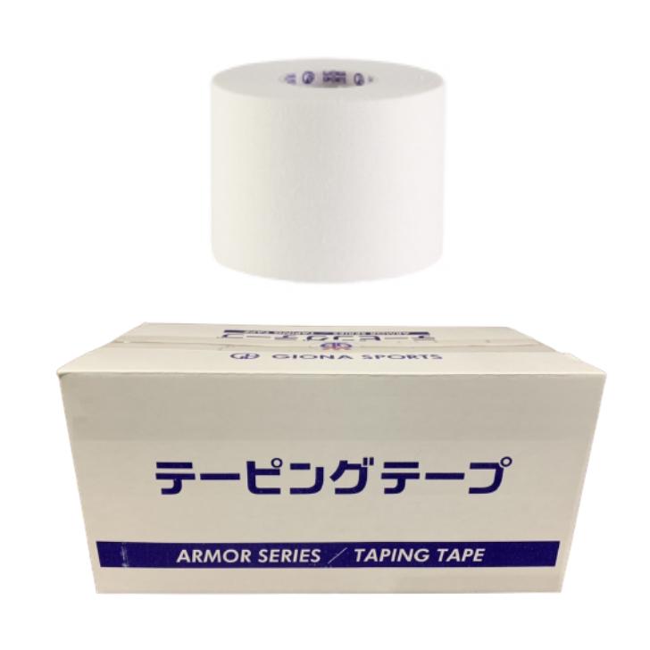 【全国送料無料】ホワイトテープ 50�×12m ケース24巻入り 定番の幅サイズ 足関節捻挫の固定用に最適 肌にやさしくかぶれにくい
