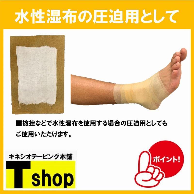 【定番】アンダーラップ 70�×27.5m ベージュ キネシオテープの下地として 肌をやさしく保護します テーピング スポーツ