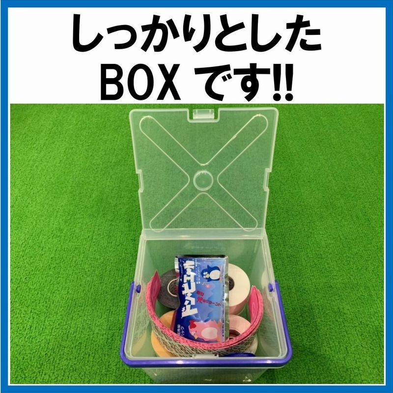 【安心セット】テーピングBOX はさみ付き