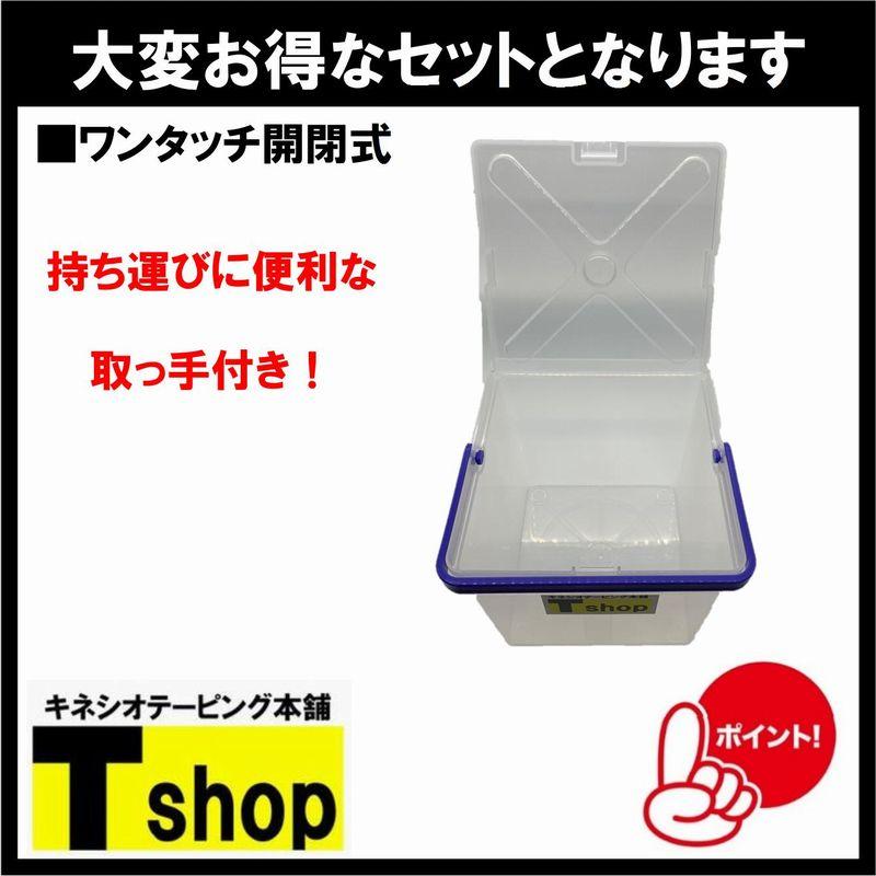 【5千円以上で送料無料】テーピングBOX かなりのテーピングが入ります ワンタッチ開閉式 取っ手がついており持ち運びに便利