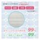 【適正価格宣言】竹虎 サージカルマスクCP ホワイト (9.5cm×17.5cm 50枚入)&アルコールハンドジェル(500ml)