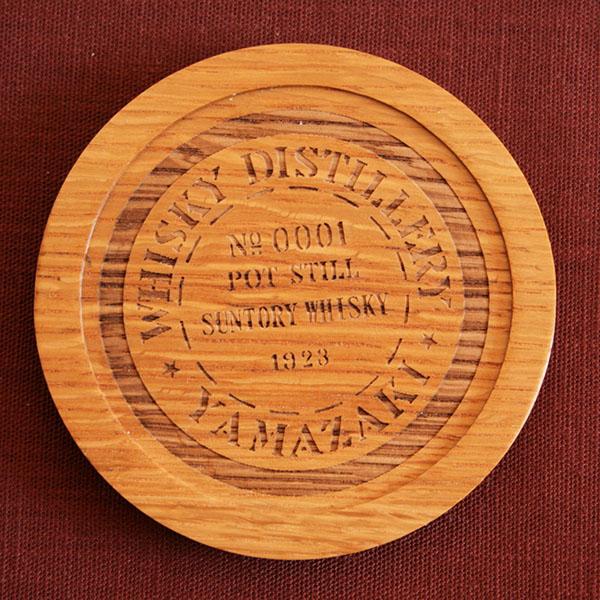 樽オークコースター丸型(山崎マーク)5枚セット
