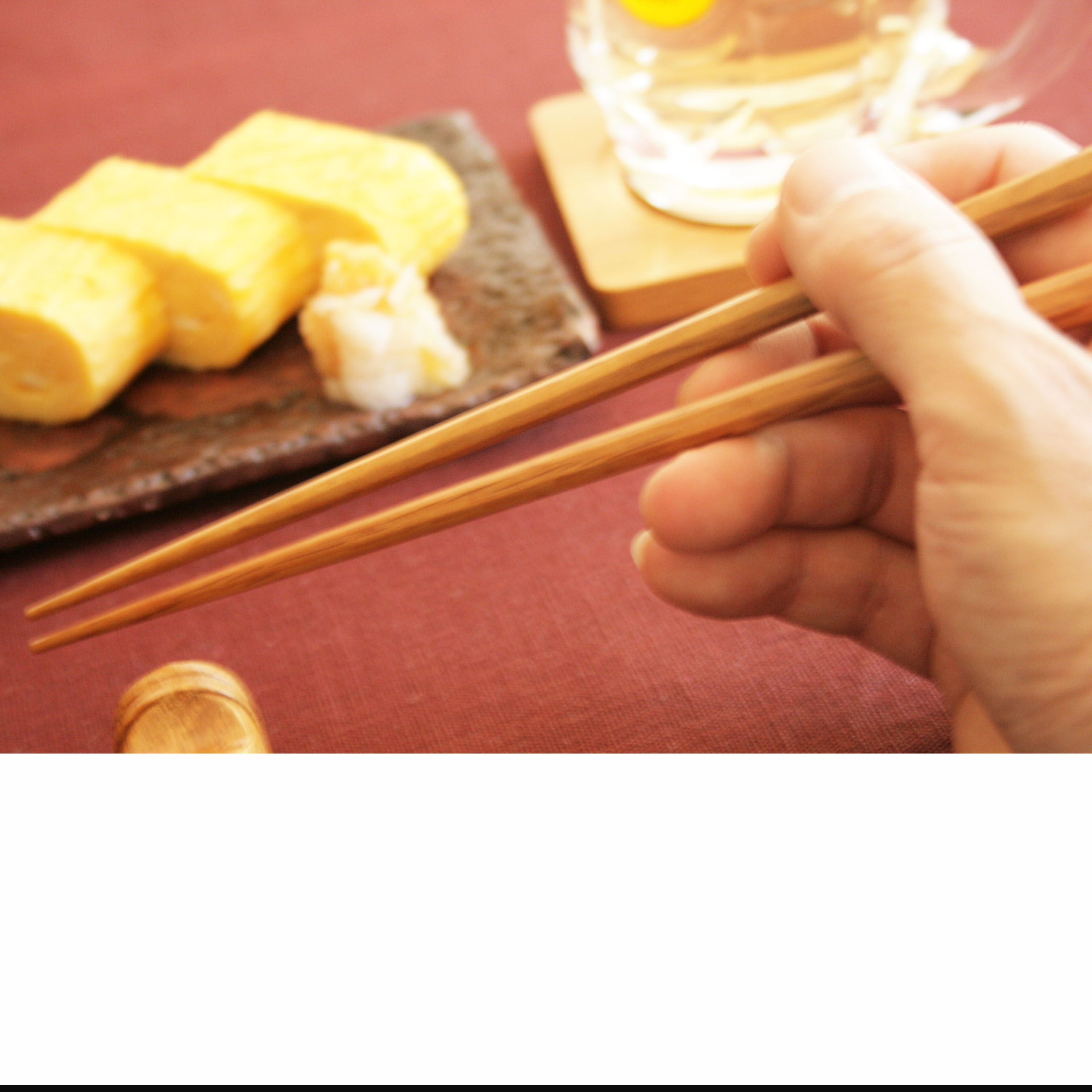 樽オーク箸(23cm)[名入れ加工]