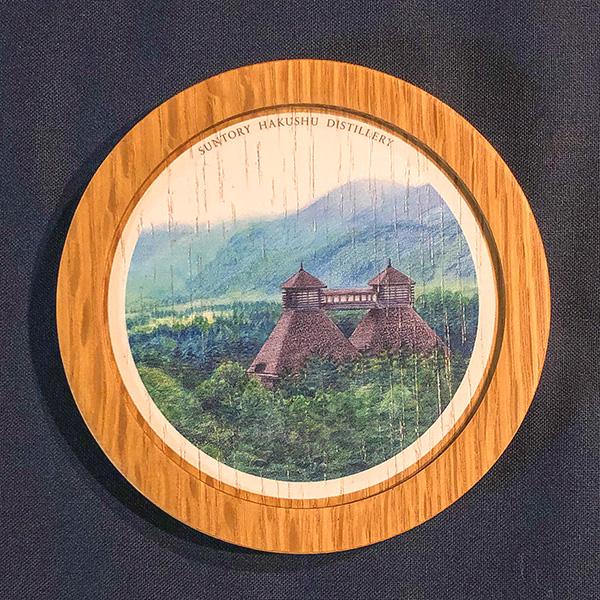 樽オークコースター彩(白州キルン)