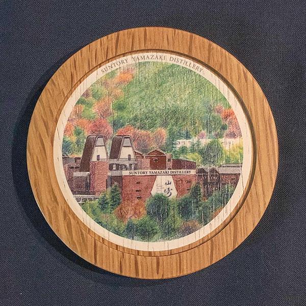 山崎蒸溜所の風景をたのしむタンブラーセット(山崎イラスト)