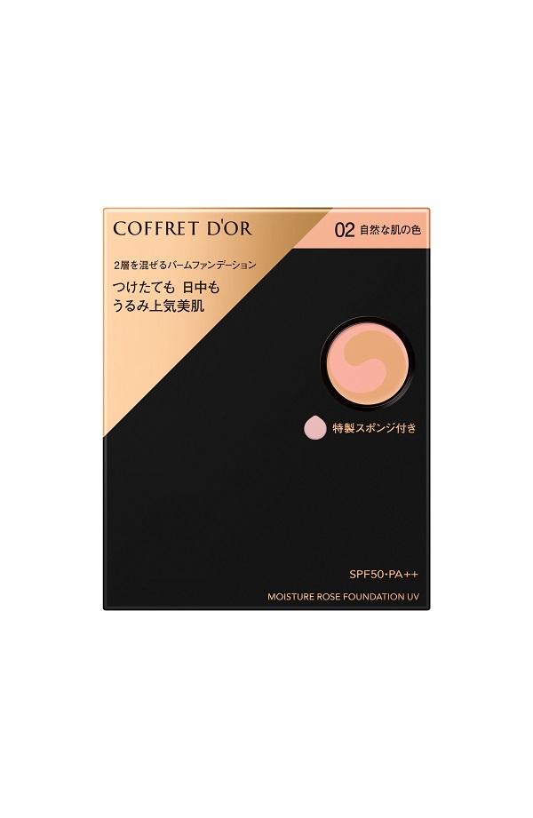 COFFRET D'OR モイスチャーロゼファンデーションUV 02