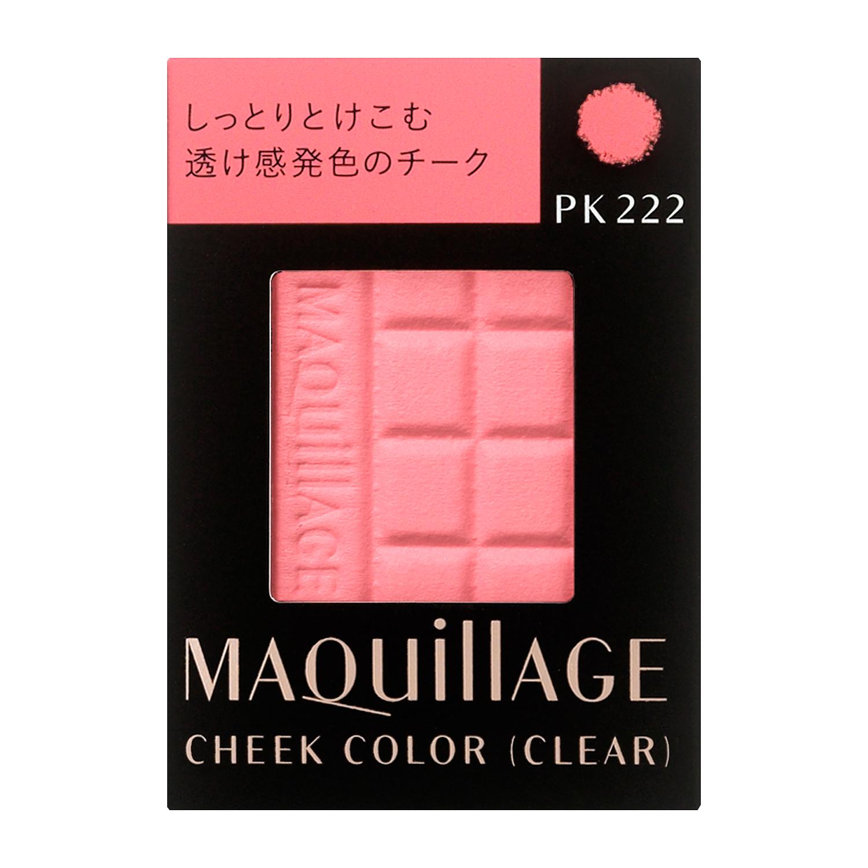 MAQuillAGE チークカラー (クリア) PK222 (レフィル)