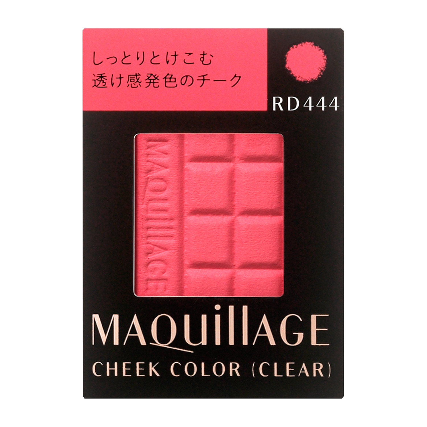MAQuillAGE チークカラー (クリア) RD444 (レフィル)