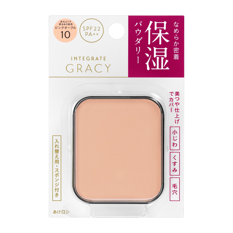 INTEGRATE GRACY モイストパクトEX ピンクオークル10 (レフィル)