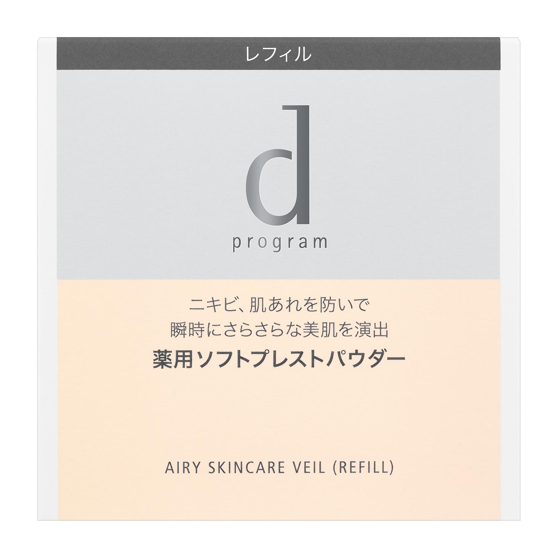 d program 薬用 エアリースキンケアヴェール (レフィル)