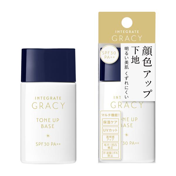 INTEGRATE GRACY 顔色アップベース