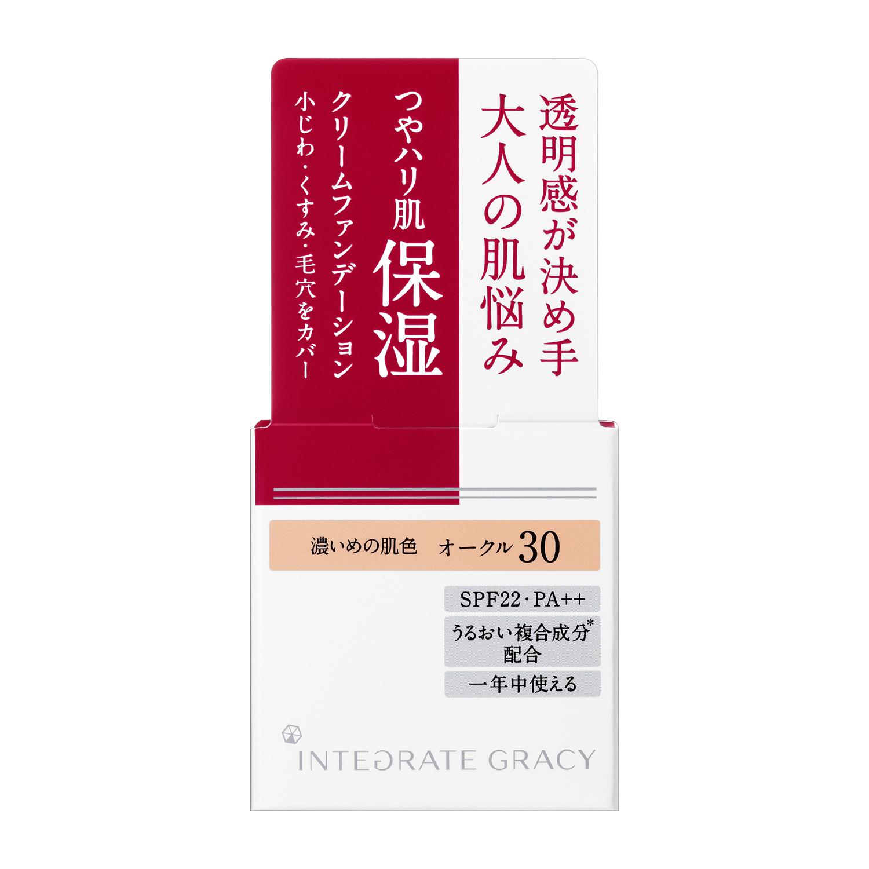 INTEGRATE GRACY モイストクリーム ファンデーション オークル30