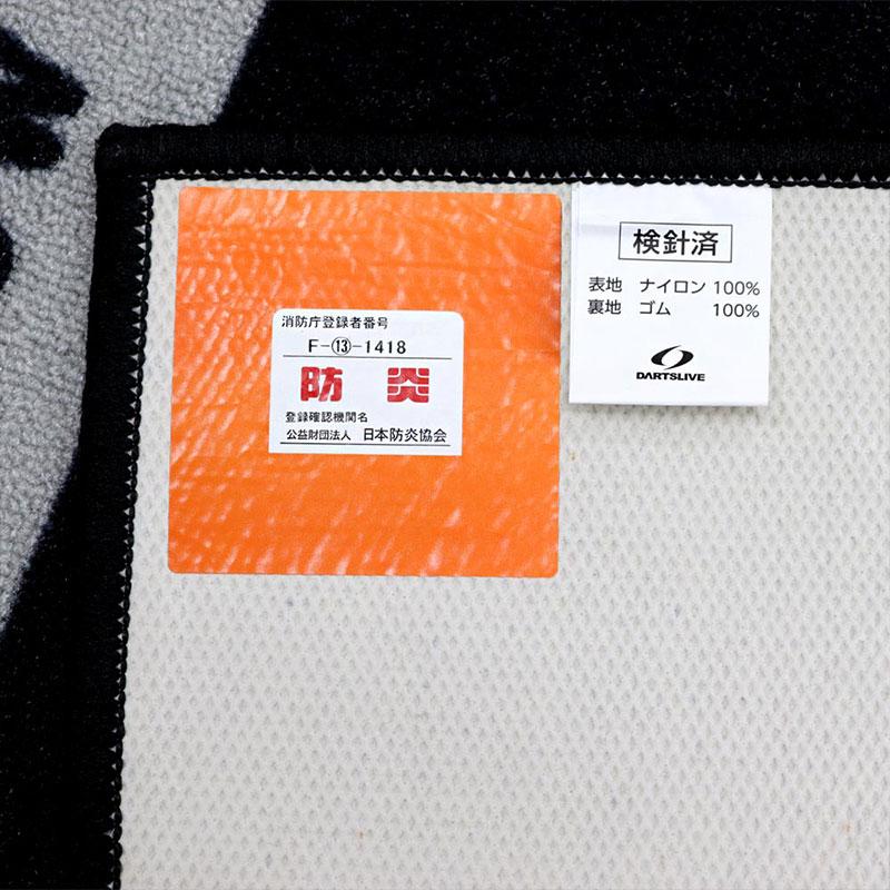 ダーツボード DARTSLIVE-ZERO BOARD & ダーツスタンド BSD21-NA & ダーツマット Home 防炎スローマット セット
