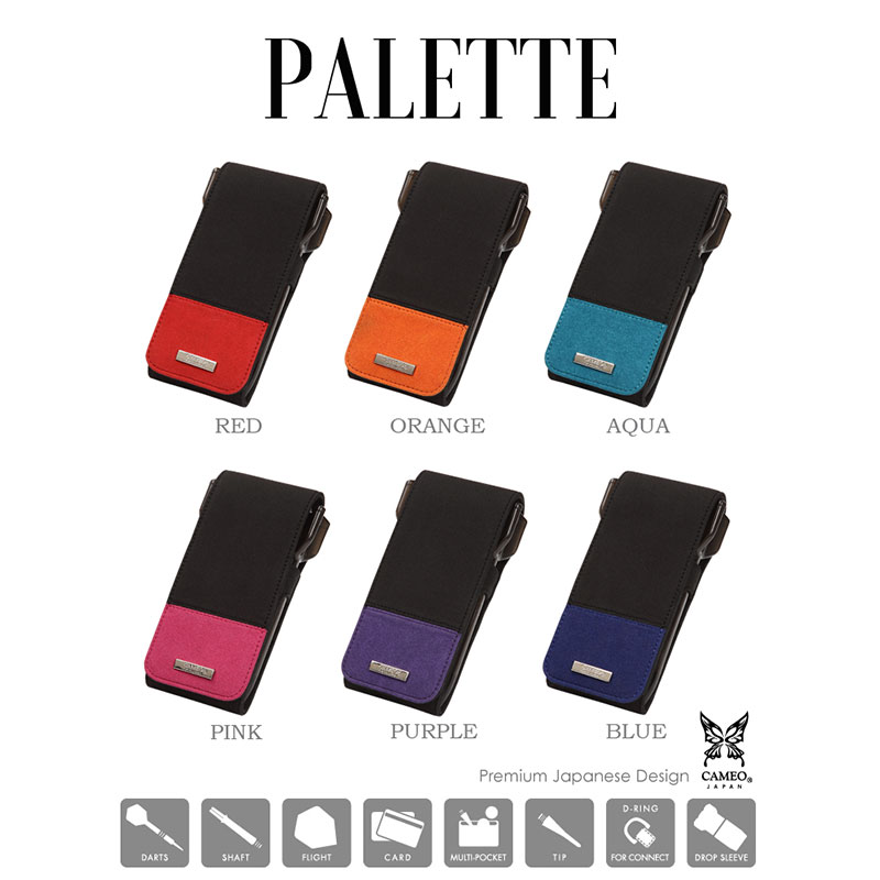 CAMEO 【カメオ】 パレット レッド (PALETTE RED) | ダーツケース