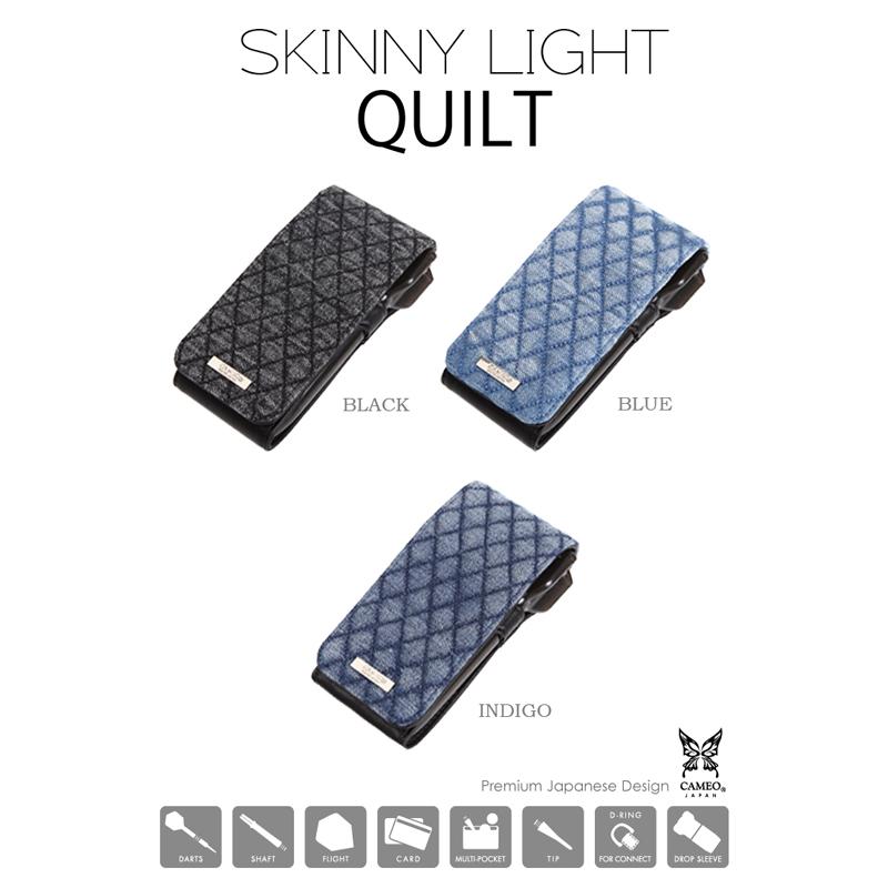 CAMEO 【カメオ】 スキニーライト キルト ブラック (SKINNY LIGHT QUILT BLACK) | ダーツケース