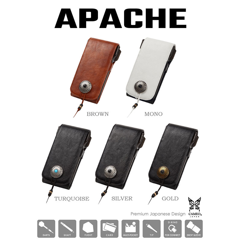 CAMEO 【カメオ】アパッチ ターコイズ (APACHE TURQUOISE)   ダーツケース