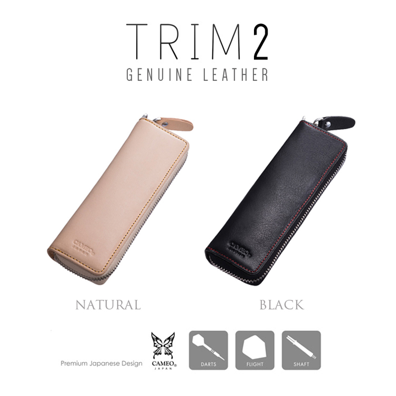 CAMEO 【カメオ】 トリムレザー タイプ2 ナチュラル (TRIM LEATHER TYPE2 NATURAL) | ダーツケース