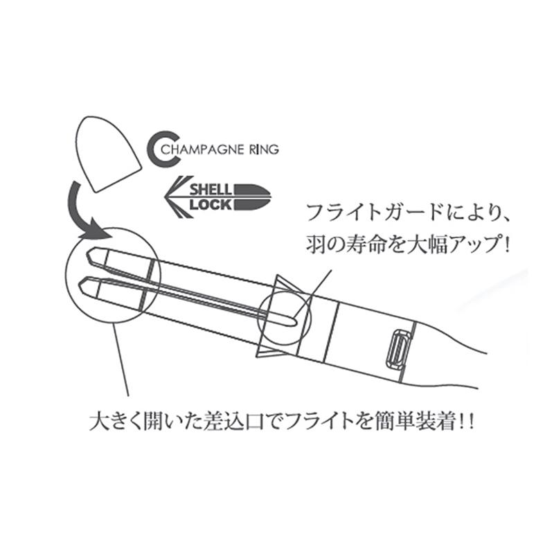 L-style 【エルスタイル】 エルシャフト カーボン ロック パープル 190 (L-Shaft Carbon Lock Purple)