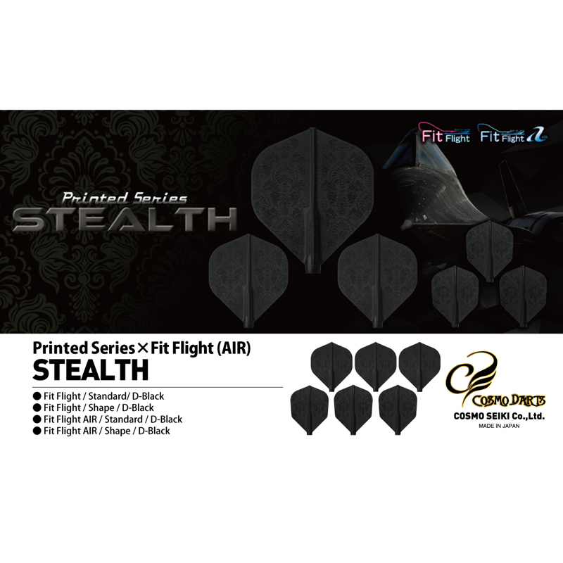 Fit Flight 【フィットフライト】 ステルス スタンダード (STEALTH Standard) | 成型フライト