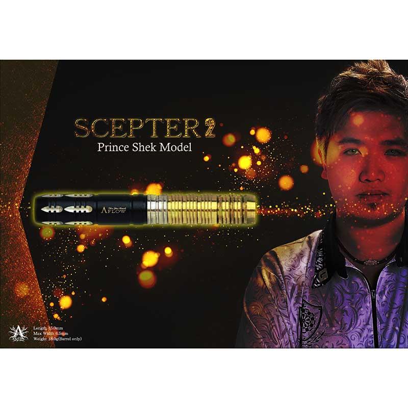 "DYNASTY 【ダイナスティー】 ブラックライン セプター2 (A-FLOW BLACK LINE ""SCEPTER2"" Prince Shek Model Tungsten95%) | ダーツ 2BAバレル 18.0g"