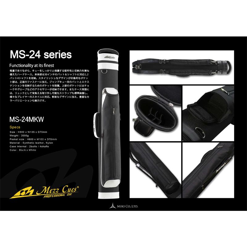MEZZ 【メッヅ】 キューケース MS-24MKW ブラック/ホワイト (Cue Case 2B4S Black/White)