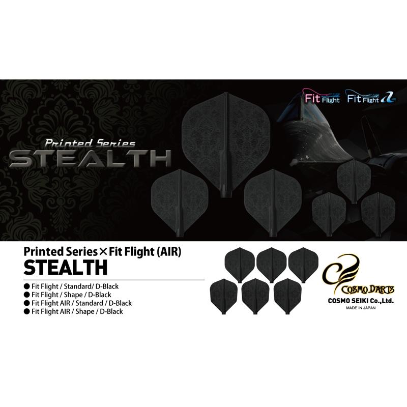 Fit Flight AIR 【フィットフライトエアー】 ステルス スタンダード (STEALTH Standard) | 成型フライト
