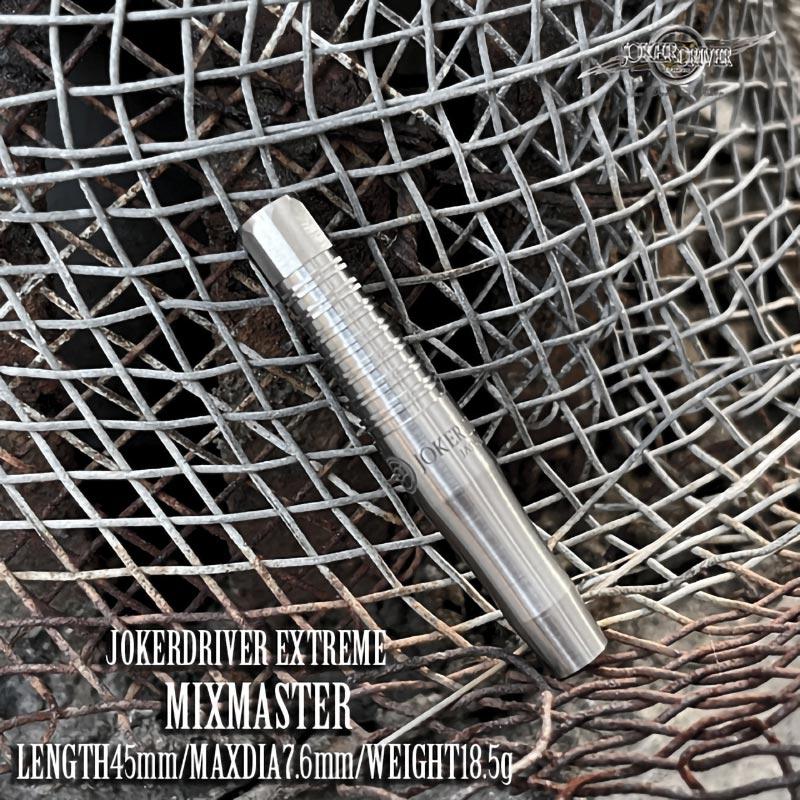JOKERDRIVER 【ジョーカードライバー】 エクストリーム ミックスマスター (EXTREME MIX MASTER Tungsten95%)   ダーツ 2BAバレル 18.5g