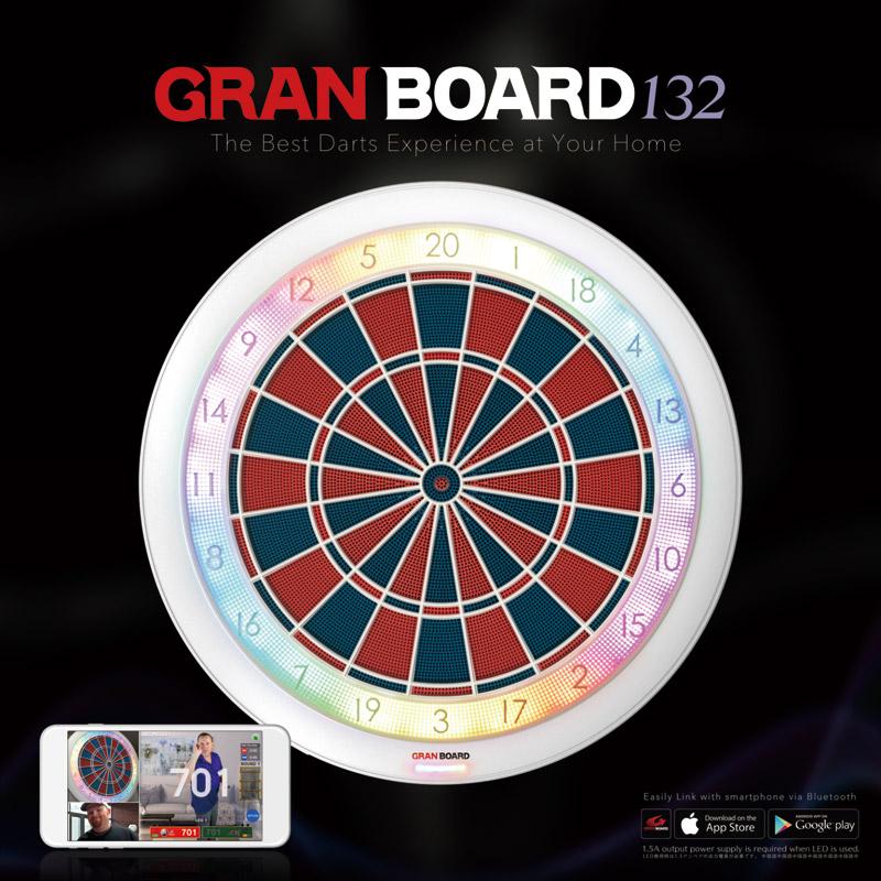 GRAN DARTS 【グランダーツ】 グランボード132 (GRANBOARD132) | 電子ダーツボード
