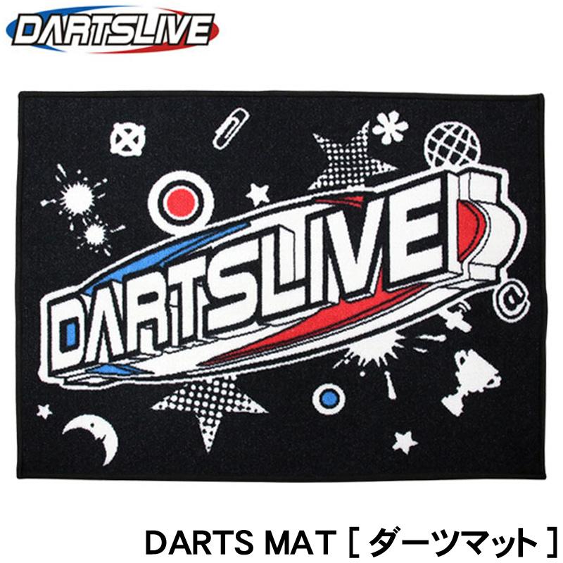 【予約商品5/11入荷予定】ダーツボード DARTSLIVE 200S & ダーツスタンド D.craft アルテミス & ライブマットセット