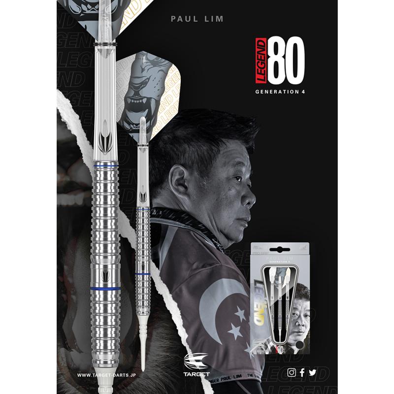 TARGET 【ターゲット】 ザ レジェンド 80 ジェネレーション-4 ポール・リム選手モデル (THE LEGEND 80 GENERATION-4 Tungsten80%) | ダーツ 2BAバレル 18.0g