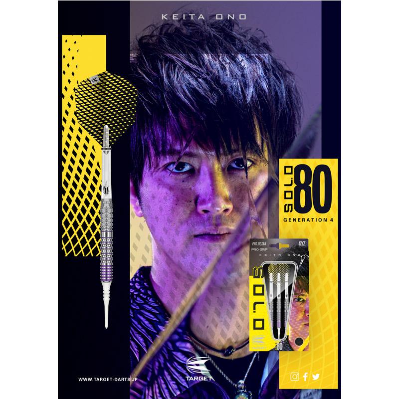 TARGET 【ターゲット】 ソロ 80 ジェネレーション-4 小野恵太選手モデル (SOLO 80 GENERATION-4 Tungsten80%)   ダーツ 2BAバレル 17.0g