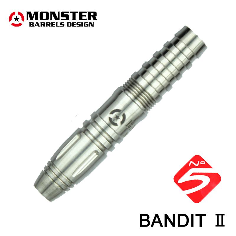 MONSTER DARTS【モンスターダーツ】 バンディット2 (BANDIT2 No.5 Tungsten80%) | ダーツ No.5バレル 16.5g