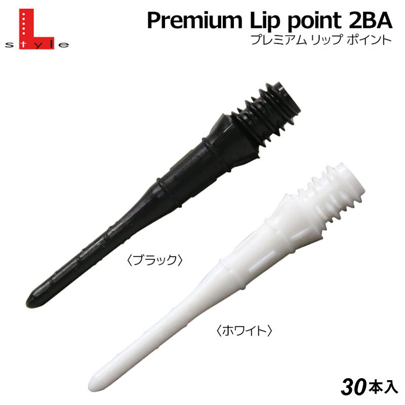 Premium Lip Point [プレミアム リップポイント ブラック]