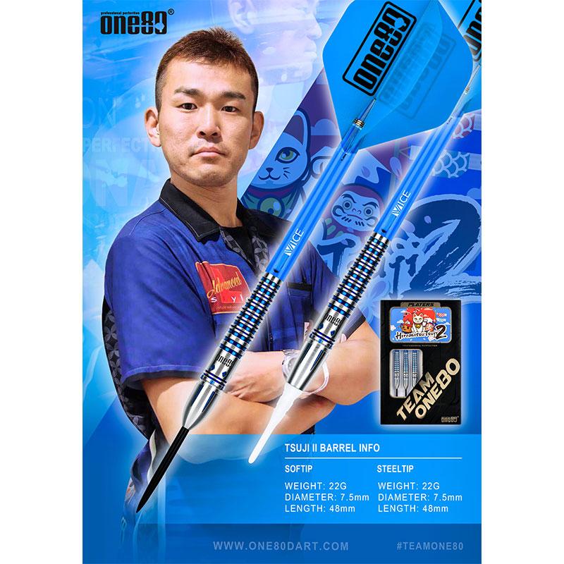 One80 【ワンエイティ】 辻裕充選手モデル ver.2 (Tungsten90%) | ダーツ 2BAバレル 22.0g