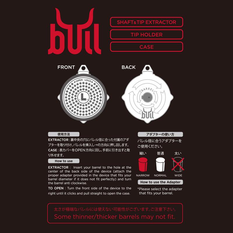 L-style 【エルスタイル】 ブル ブラック&レッド (BULL Black&Red) | リムーバー